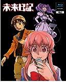 未来日記 Blu-ray限定版 第一巻