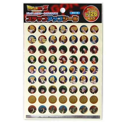 Dragon Ball Z and step up seal (small seal)