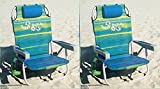 2 Tommy Bahama 2016 Backpack Cooler Chair with Storage Pouch and Towel Bar (Green/Blue Mix & Green/Blue Mix)