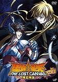 聖闘士星矢 THE LOST CANVAS 冥王神話 vol.1 [DVD]