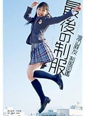 """【AKB48】 まゆゆこと渡辺麻友、ゴールデン帯初主演ドラマで 「 """"脱アイドル"""" したい」の画像"""