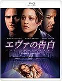 エヴァの告白 [Blu-ray]