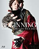 MAMORU MIYANO LIVE TOUR 2012-13~BEGINNING!~ [Blu-ray]