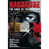 Hagakure: The Code of the Samurai (The Manga Edition) ~ Se�n Michael Wilson