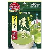 伊藤園 おーいお茶 濃い茶 抹茶入りさらさら緑茶 32g