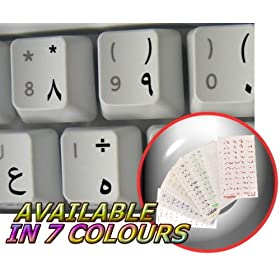 ARABIC KEYBOARD STICKERS WITH BLACK LETTERING ON TRANSPARENT BACKGROUND