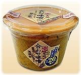 無農薬大豆使用 / 無添加 / 国産大麦・国産米使用 / 芳醇合わせみそ 500g / モンドセレクション2012金賞受賞