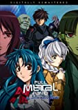 Full Metal Panic! The Second Raid Box Set [Blu-ray]