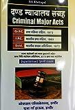 Criminal Major Acts - दंड न्यायालय संग्रह [Crpc, IPC, Evidence Act] (Diglot Delux Edition)
