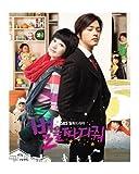 星を取って 韓国ドラマOST (SBS)(韓国盤)