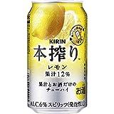 キリン 本搾りチューハイ レモン 缶 350ml×24本 ランキングお取り寄せ