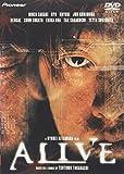 ALIVE デラックス版[DVD]
