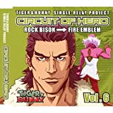 TVアニメ『TIGER&BUNNY』「-SINGLE RELAY PROJECT-CIRCUIT OF HERO Vol.6」