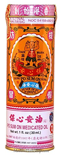 Po Sum On Medicated Oil from Solstice Medicine Company