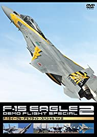 F-15 イーグル・デモフライト・スペシャル Vol.2 [DVD]