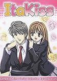 Itakiss Complete Anime Series [Import]