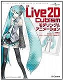 ��Live2D Cubism ��ǥ��&���˥�����