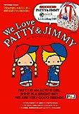 We Love パティ&ジミー —PATTY&JIMMY×earth music&ecologyミニミニBagつき! (主婦の友生活シリーズ)