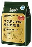 AGF ブレンディレギュラーコーヒー スペシャルブレンド1kg
