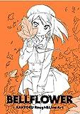 BELLFLOWER  KANTOKU Rough&Line Art #3