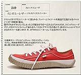 カープファン必見!これぞ広島コラボ 広島東洋カープ SPINGLE MOVE スピングルムーヴ(スピングルムーブ)通販 レザースニーカー オイルレザー SPM-249
