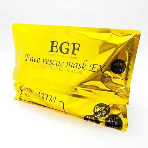 EGF フェイス レスキュー マスク EX