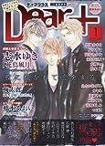 Dear+ (ディアプラス) 2012年 01月号 [雑誌]