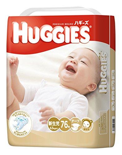 HUGGIES(ハギーズ) テープ新生児 男女共用 (~4.5kgまで) 76枚