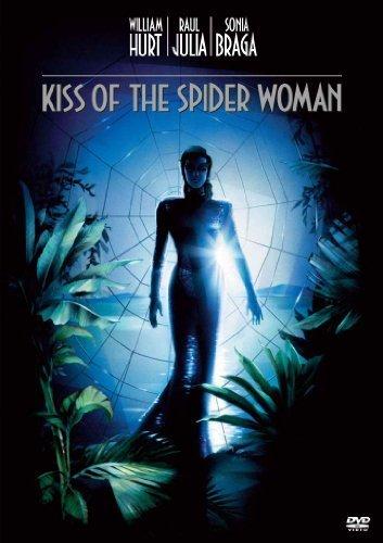 蜘蛛女のキス [レンタル落ち]