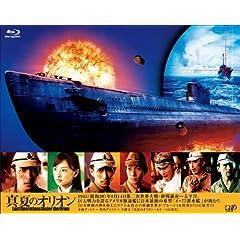 �^�ẴI���I�� [Blu-ray]