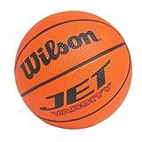 Best Basketballs - Wilson Mini Micro BasketBall Review