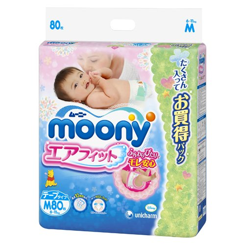 Moony Diapers M-size 80 Sheets [ Japan Import ] - 1