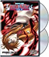 Bleach Volume 18 [DVD]