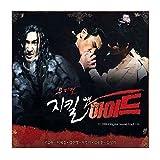 韓国ミュージカル 「ジキルとハイド 2006」 サウンドトラック(韓国盤)
