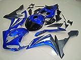 ヤマハ用 YZF-R1 2007 2008 カウルセット バイク外装セット 外装パーツ【送料無料】