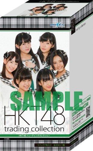 HKT48 トレーディングコレクション BOX 【Amazon.co.jp限定カード付き】