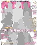 POTATO (ポテト) 2015年 2月号 [雑誌]