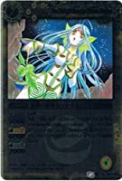 【バトルスピリッツ】 第9弾 超星 妖精の姫巫女ハマ・ドリュアス マスターレア bs09-044
