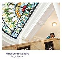「Musees de Sakura」