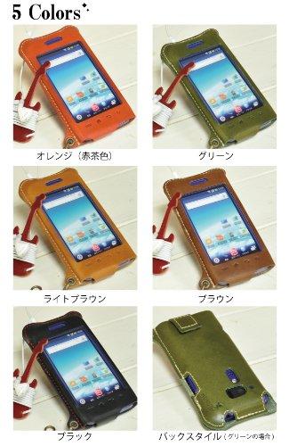 [157]ギターコードホルダー付き♪docomo LYNX 3Dオイルレザーケース/本革ケース【オレンジ】