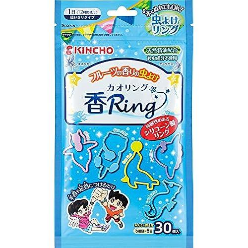 무시요케 링 방충제 향기 링 블루 30개입 (천연 정유 배합 살충 성분 불사용)