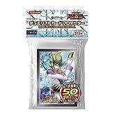 遊戯王ゼアル OCG デュエリストカードプロテクター カイト