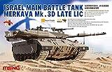MENGモデル #MTTS-025 1/35 スケール イスラエル メルカバ Mk.3D 主力戦車 低強度紛争型 / 完全防備で出陣したソロモン戦車