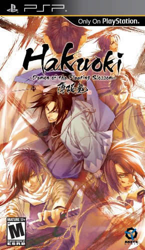 Hakuoki: Demon of the Fleeting Blossom PSP US