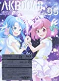 AKB0048 next stage VOL.05 [Blu-ray]