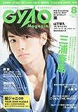 GyaO Magazine (ギャオマガジン) 2009年 08月号 [雑誌] / B002ED7L3K