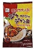 李王家 ジャジャン麺 230g×3個