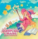 マジカルチェイス オリジナルサウンドトラック
