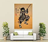 JAPANESE SAMURAI WARRIOR KNIGHT COOL GIANT ART PRINT NEW POSTER PICTURE ST736