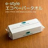 藤波タオルサービス e-style エコペーパータオル エコノミー(小判)サイズ200枚